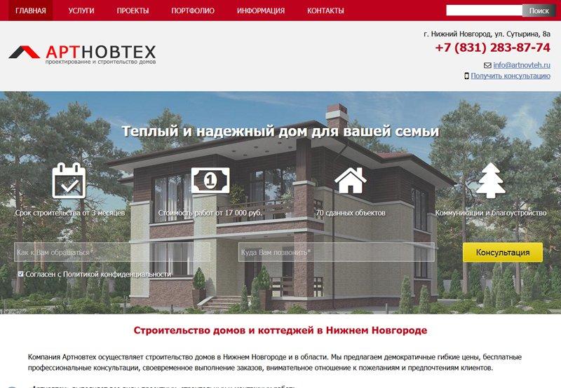 Создание и раскрутка реконструкция сайтов seo доступное продвижение сайтов от фирмы сиренити phpbb