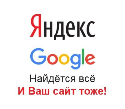 Раскрутка сайтов нижний новгород для клиентов продвижение сайта сургут