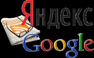 Раскрутка сайтов в google и yandex частный дизайнер, создание и продвижение сайтов любой сложности nnounce/35013420